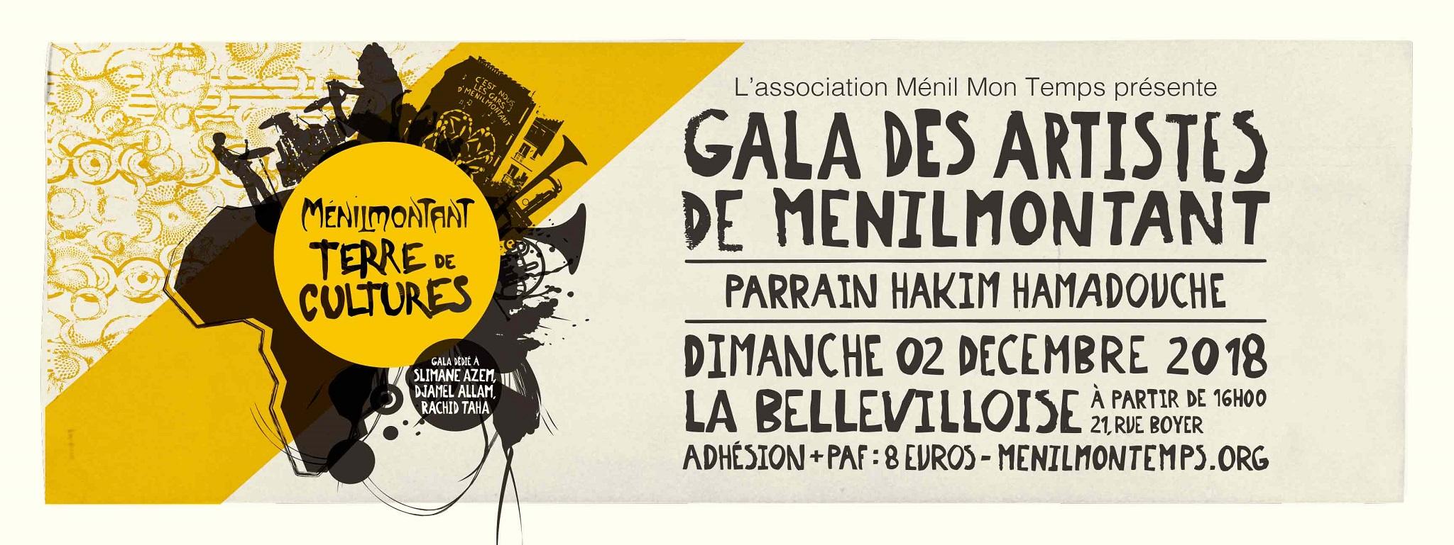 Gala des artistes de Ménilmontant 2018, 2 déc. Bellevilloise